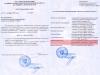 Состав молодёжной администрации Советского городского округа